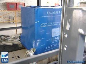 euroaerobeton-zavod_071