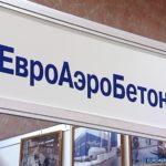 euroaerobeton-zavod_082