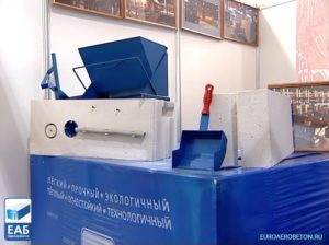 euroaerobeton-zavod_085