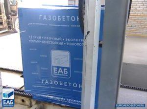 euroaerobeton-zavod_189