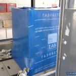 euroaerobeton-zavod_250