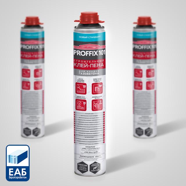 poliuretonovyy-kley-v-ballonax-euroaerobeton